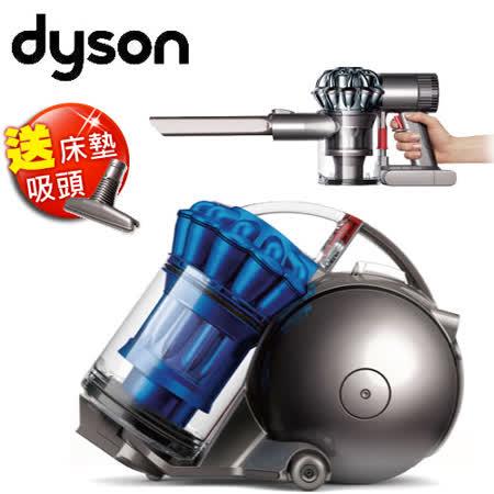 【買大送小+床墊吸頭】dyson DC48 寶藍款圓筒式吸塵器 送DC61 霧灰款雙層無線手持吸塵器