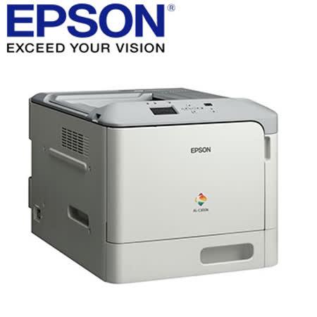EPSON WorkForce AL-C300N 彩色雷射印表機 (雷霆好禮,舊換新)