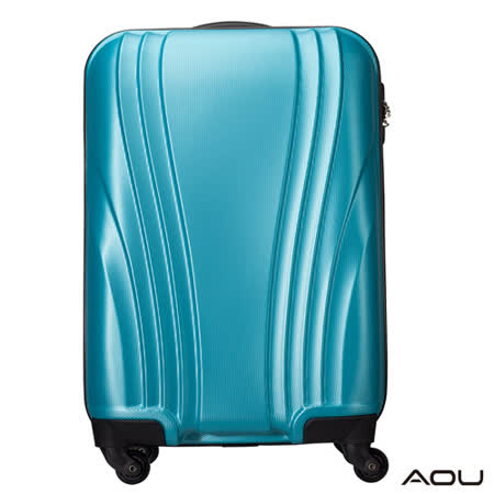 【AOU微笑旅行】16吋 亮彩尊龍 防刮行李箱 登機箱(湖水藍90-015D)