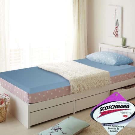 【KOTAS】完美比例10cm竹炭記憶單人床墊