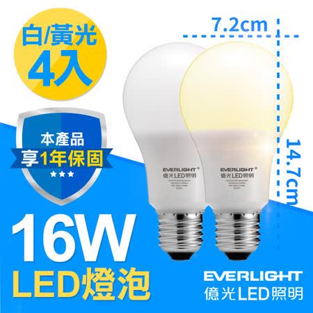 億光LED 16W全電壓 E27燈泡 PLUS 升級版 白/黃光 4入