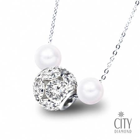 City Diamond引雅【東京Yuki系列】天然珍珠米奇造型水鑽項鍊 (白K)