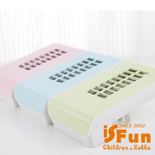 ~iSFun~方型靜音~LED發光補蚊燈 色