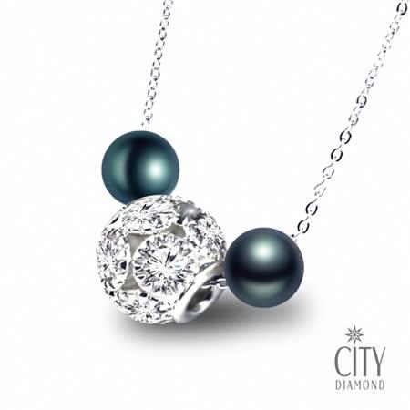 City Diamond引雅【東京Yuki系列】日本天然珍珠黑米奇造型水鑽項鍊(白K)