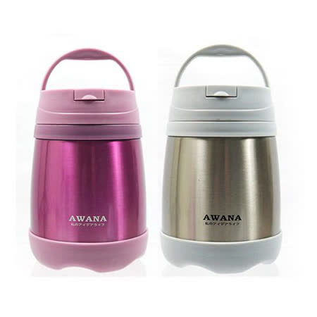 【AWANA】 手提式燜燒食物罐500ml