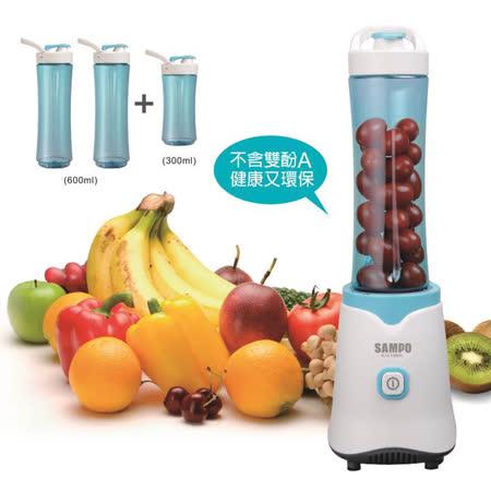 【SAMPO聲寶】樂活隨行杯果汁機(三杯組) KJ-L13061L
