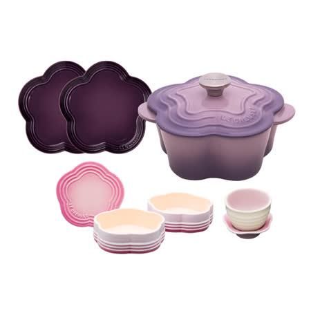 LE CREUSET 琺瑯鑄鐵山茶花鍋(藍鈴紫)鋼頭 + 花漾系列瓷器組合