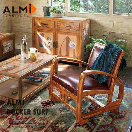 【ALMI】DOCKER SURF- FAUTEUIL CUIR 單人扶手椅