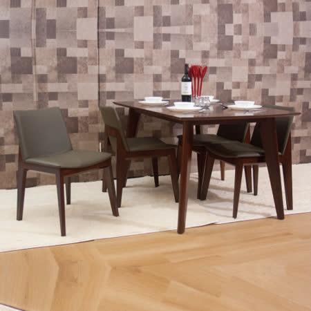 【AS】約瑟夫與嘉伯餐桌椅組(一桌四椅)