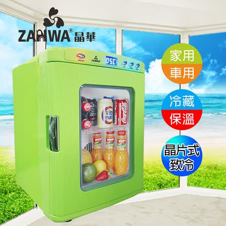 【網購】gohappy快樂購物網ZANWA晶華 冷熱兩用電子行動冰箱/冷藏箱/保溫箱/孵蛋機 CLT-25G價格台中 大 遠 百 百貨 公司
