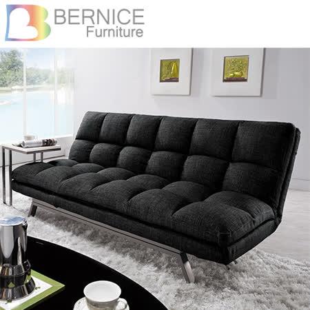 Bernice-卡瑞莎黑色多功能布沙發床