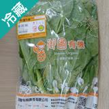有機皇宮菜(250g±5%/包)