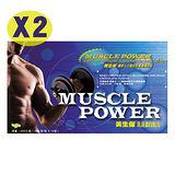 【三多】三多美生保乳清蛋白配方(2入優惠)◆濃縮乳清蛋白