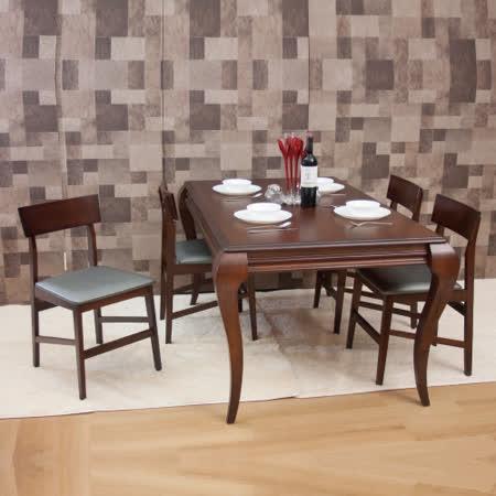 【AS】柯克與傑夫餐桌椅組(一桌四椅)