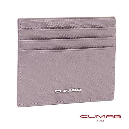 CUMAR 義大利全皮-卡片夾-淺灰褐色