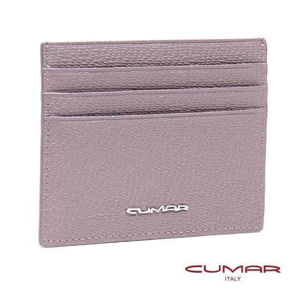 CUMAR 義大利全皮~卡片夾~淺灰褐色