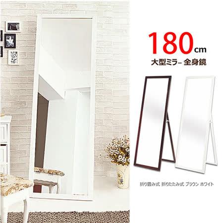 典藏實木鏡框180X60穿衣鏡