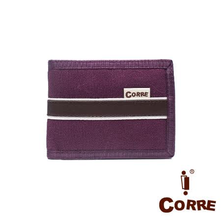 CORRE - 自我風格MIT原色系對折扣式短夾-紫