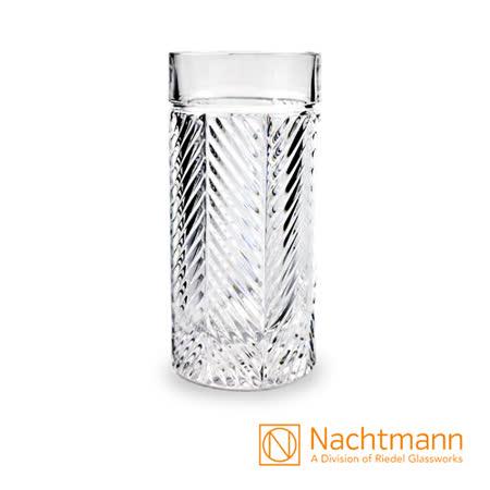 【NACHTMANN】人字紋果汁杯-Herringbone