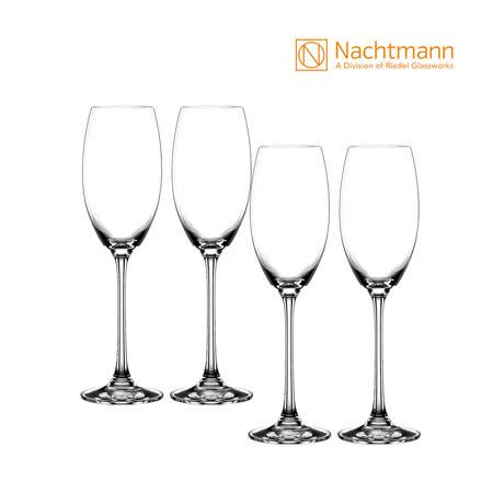 【NACHTMANN】維芳迪香檳杯(4入)Vivendi