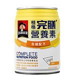 (加贈4罐 再加碼送白博士濃縮洗衣粉) 桂格完膳營養素含纖配方(2箱)減糖原味