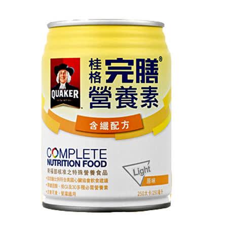 減糖原味【桂格】完膳營養素含纖配方(2箱)
