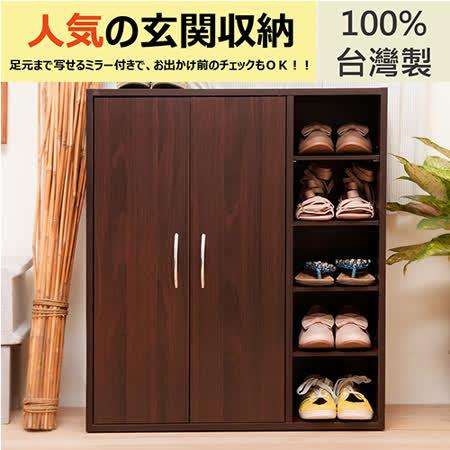 小資五層大容量鞋子收納櫃