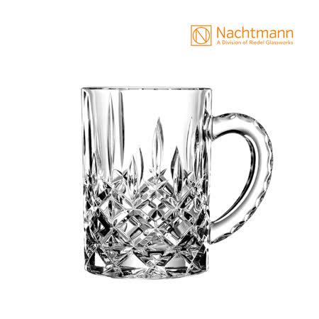 【NACHTMANN】貴族啤酒杯-Noblesse