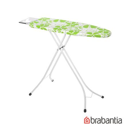 【Brabantia】綠色小花燙衣板110cm*30cm