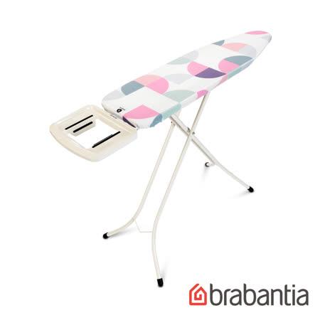 【Brabantia】春日菱格燙衣板(110cmx30cm)