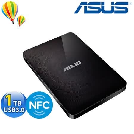 ASUS 華碩 Travelair N (WHD-A2) 攜帶式無線儲存媒體