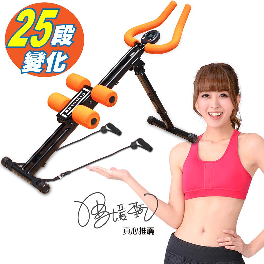 台南 愛 買 量販 店【健身大師】25段終極S曲線核心訓練機
