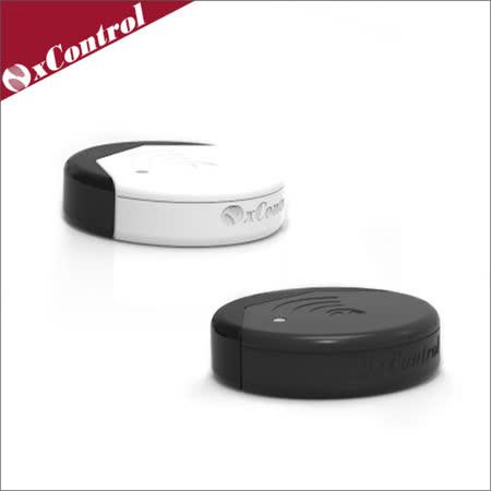 恩控Nxbee智慧魔豆補充包(二入) - zigbee轉紅外線遠距家電學習型遙控接收器(Android OTG專用)
