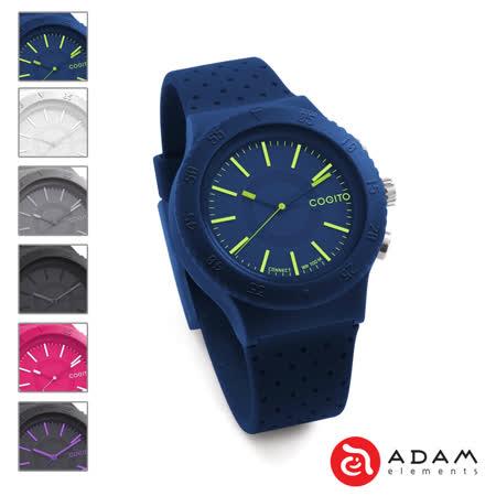 【亞果元素】COGITO POP Watch 時尚藍芽手錶