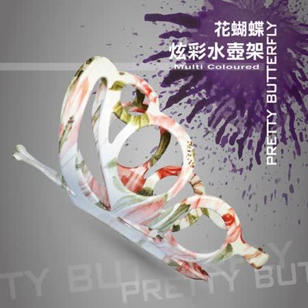 【台灣製造】花蝴蝶炫彩水壺架 / 鋁合金自行車水壺架(附螺絲)