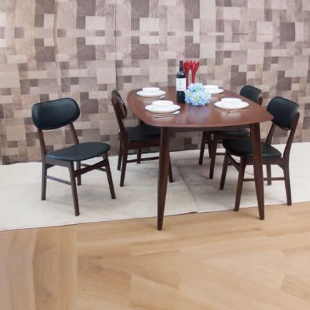 【AS】梅維斯與亨佛來餐桌椅組(一桌四椅)