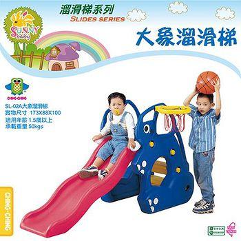 親親 大象溜滑梯 0