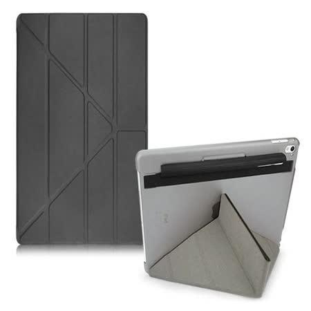 Ozaki O!coat Slim-Y versatile iPad Pro 9.7多角度智慧型保護套