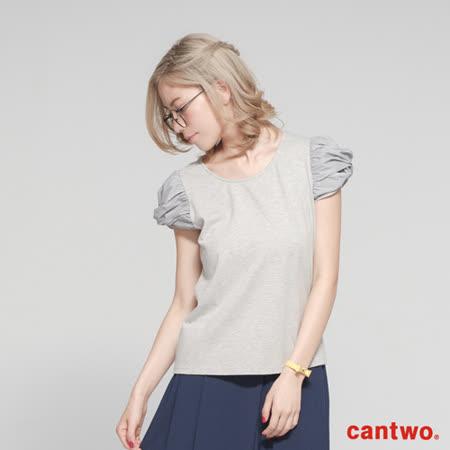 cantwo微露膚條紋公主袖上衣(共三色)