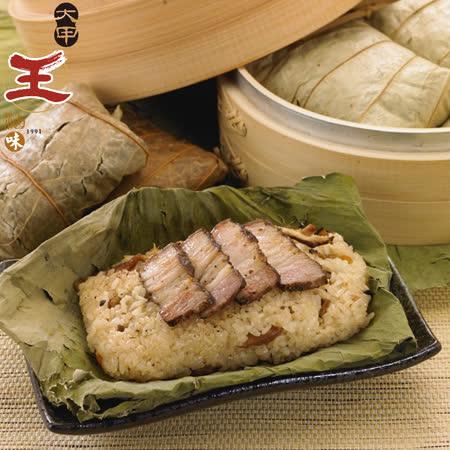 大甲王記 石板烤肉米糕1入(200g/入)