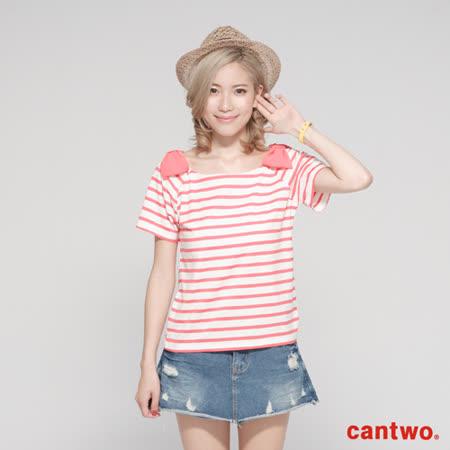 cantwo條紋修身彈力短袖T(共三色)