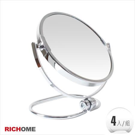 【開箱心得分享】gohappy 購物網【RICHOME】艾莉絲雙面摺疊鏡(4入)效果好嗎happy go 愛 買