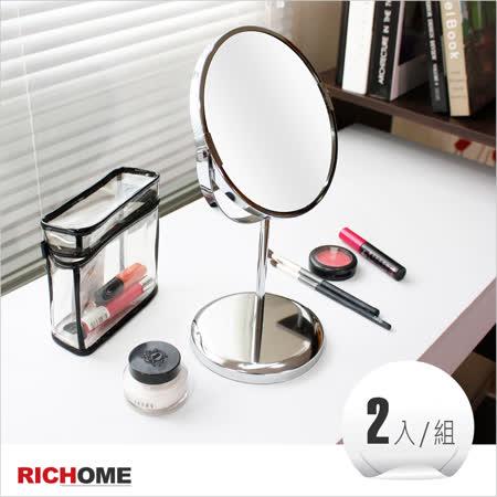 【勸敗】gohappy 線上快樂購【RICHOME】格瑞絲雙面立鏡(2入)效果板橋 遠東 愛 買