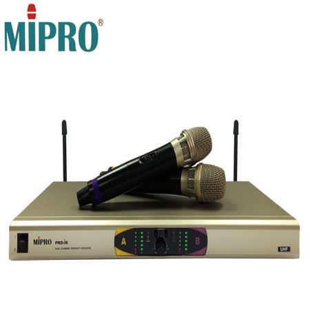 MIPRO UHF雙頻道自動選訊無線麥克風(PRO-I8) 送東元電動牙刷
