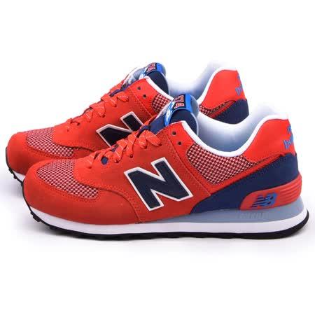 New Balance 男款 經典574麂皮復古運動鞋ML574UTB-紅