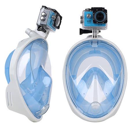 【THENICE 】二代 浮潛面罩 藍色 可攜運動攝器材 呼吸面罩 蛙鏡 游泳 潛水 出國 旅遊 大海 傑聯總代理公司貨