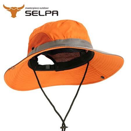 【韓國SELPA】可折疊透氣速乾遮陽帽/漁夫帽/登山帽 (三色任選)