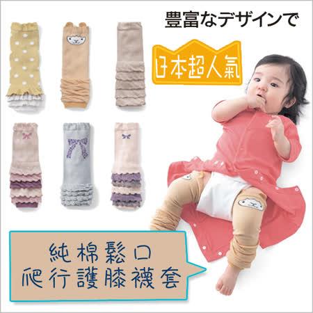 【3雙入】日本熱銷夏季純棉鬆口護膝泡泡襪套