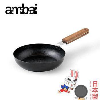 日本ambai 玉子燒鍋 丸-小泉誠 日本製 FSK-003