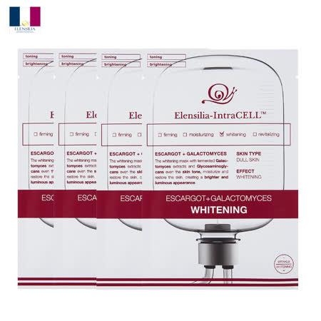 ELENSILIA酵母亮白保濕面膜4盒(40片)